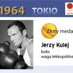 Jerzy Kulej 1964